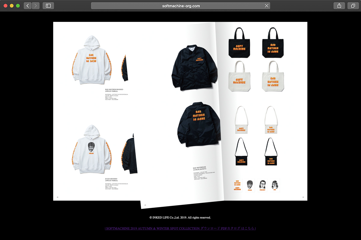 SOFTMACHINE 2019 AUTUMN & WINTER SPOT ITEM - BAD MOTHER IS GONE -