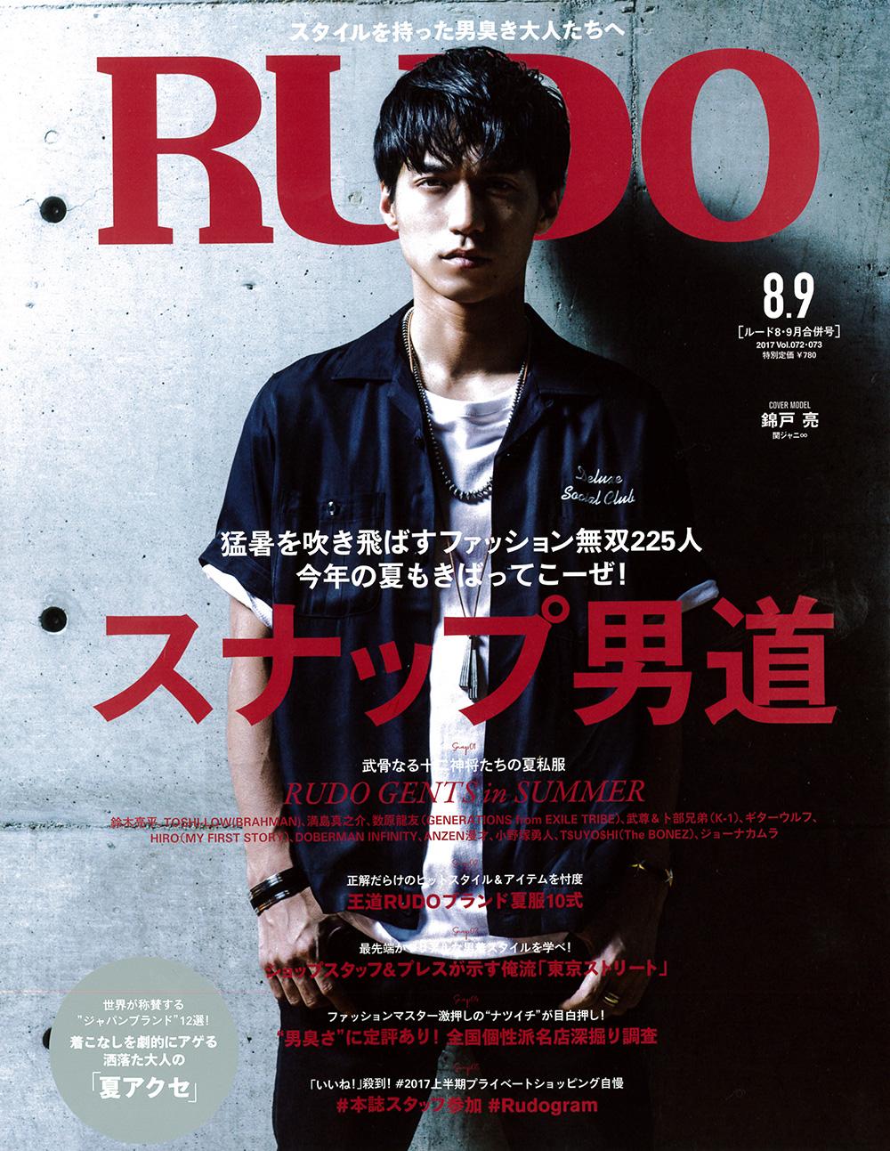 rudo_89号