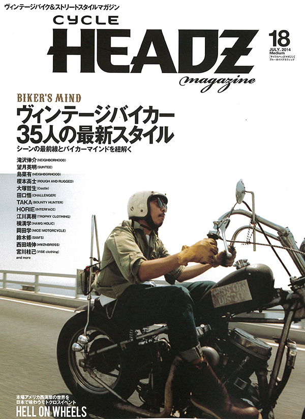 CYCLE HEADZ 18