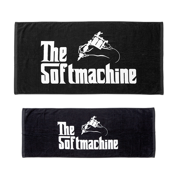 GOD TOWEL SET