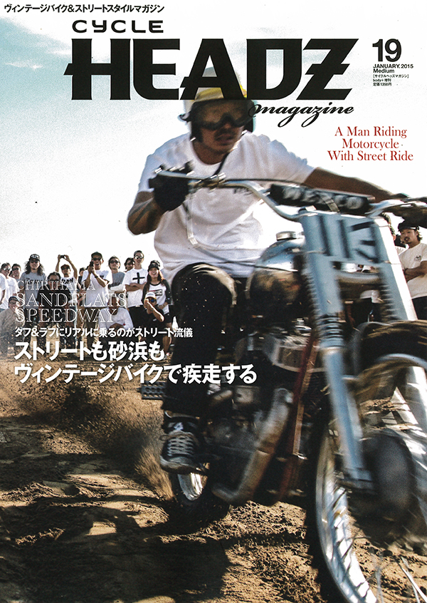 CYCLE HEADZ Vol.19